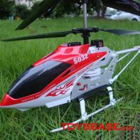 Wholesale New Toy Helicopter RC - 3CH Metal Alloy Mini RC Helicopter Toy Gyro Version from china suppliers