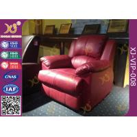 Wholesale Durable PU Surface Home Movie Furniture Media Room Seating Sofa For Theater Hall from china suppliers