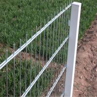 Wholesale China supplier double wire mesh fence from china suppliers