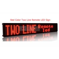 Wholesale Red Color High Brightness LED Display RGB 2500nits 1280 X 960mm from china suppliers