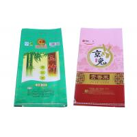 Quality 50 Kg Laminated PP Woven Rice Bags Biodegradable Plastic Woven Rice Bag for sale