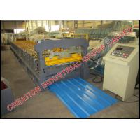Wholesale IT5 Roofing Corrugated Sheet Roll Forming Machine with Five Industrial Trough from china suppliers