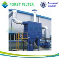 Wholesale FORST Supply Pulse Cyclone Dust Collect Machine for Industrial Dust Equipment from china suppliers