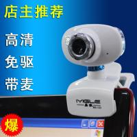 Wholesale Best Quality 360 Degree Rotation Laptop Webcam With Built-In Mic pc camera USB2.0 webcam from china suppliers