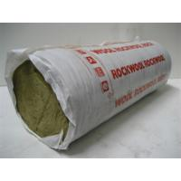 Wholesale Rock wool blanket insulation with wire mesh for power plant and pipe insulation from china suppliers