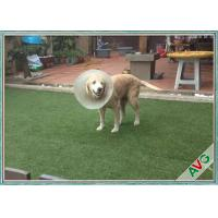 Wholesale 13200 Dtex Pet Outdoor Artificial Grass 3 / 8 Inch Natural Looking For Dog from china suppliers