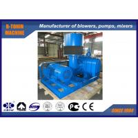 Wholesale DN300 Roots Air Blower oxygen supplier for aquafarms with air cooling 80KPA from china suppliers