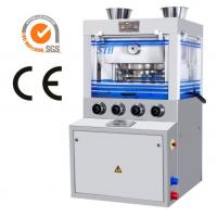 Wholesale Touch Screen Control Compression Tablet Machine , Chinese Tradditional Herbal Tablet Press Machine from china suppliers