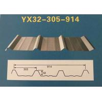 Wholesale Rigid Prefabricated Industrial Corrugated Roofing Sheets Strong Corrosion Resistance from china suppliers