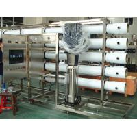 Wholesale PET Glass Bottle RO Water Treatment System in Stainless Steel , Water Treatment Filter from china suppliers