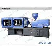 Wholesale Hydraulic High Speed Injection Molding Machine With 1600kN Clamping Force from china suppliers