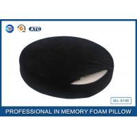Wholesale Lovely High Density Round Memory Foam Seat Cushion / Memory Foam Dining Chair Pads from china suppliers