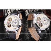 Wholesale Forsining Leather Strap 255mm Ladies Quartz Watch With Black Glass from china suppliers