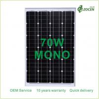 Wholesale 70Watt Monocrystalline Solar Panels 18V Output For Charging 12V Application from china suppliers