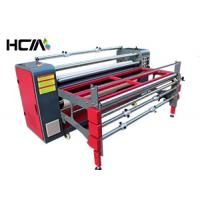 Buy cheap Thermal Rotary Heat Press Machine With 1.2m Semi-Automatic Roller from wholesalers
