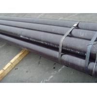 Quality Cold Drawn Seamless Steel Pipe for sale