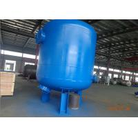 Wholesale 36TPH 8-10 M / H Carbon Steel Pressurized Water Tank Water Filter With Rubber Liner from china suppliers