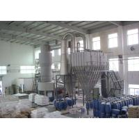Wholesale Pigment / Dyestuff Industrial Flash Dryer , Diesel Heating Infrared Flash Dryer from china suppliers