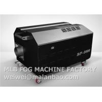 Wholesale Pro 4500W Ground Low Fog Generator LCD / DMX Controlled Fog Machine from china suppliers