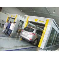 Wholesale Hyundai Motors company adopt TEPO-AUTO automatic car wash for the first time from china suppliers