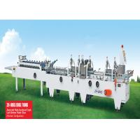 Wholesale Folder Gluer Machine Operator from china suppliers