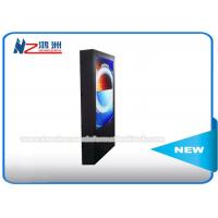 Wholesale IR Multi Touch Screen Digital Advertising Kiosk With Waterproof Cabinet / Air - Conditioner from china suppliers