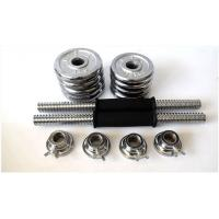 Wholesale weight lifting cast iron adjustable electroplated dumbbell with steel collars from china suppliers