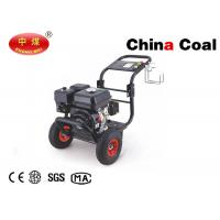 Wholesale Heavy Duty Industrial Cleaning Machinery 2500GFA Gasoline High Pressure Washer 170 Bar from china suppliers