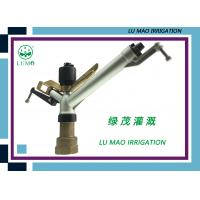 Wholesale Plastic Nozzles Aluminum Alloy Lawn Rain Gun Sprinkler for Garden Agriculture Irrigation from china suppliers