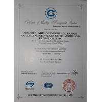 Qingdao Lifeluck Home Textile and Garments Co.,Ltd Certifications