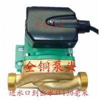 Wholesale hot water circulation pump copper body supply from china suppliers