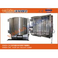 Wholesale Crystal / Rhinestone Vacuum Metalizing Machine High Depositing Speed ECO Friendly from china suppliers