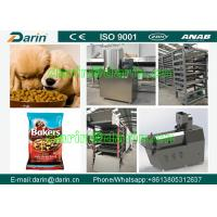 Wholesale German Motor Dry Pet Fish Food Extruder Machine / Processing Line with CE approved from china suppliers