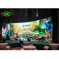 Buy cheap 3.91Mm Rgb Led Advertising Display, Led Video Billboard Energy Saving Led screen from wholesalers