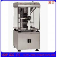 Wholesale DP25 Single Tablet Press Machine suitable for various tablet which diameter less than 25mm from china suppliers