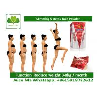 Wholesale 100% Natural Raspberry Concentrate Weight Loss Juice Powder Private Label Available from china suppliers