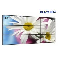 Wholesale 3X3 46 inch Ultra Thin 3.5mm Advertising LCD Video Wall Display With 4K Input from china suppliers
