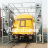 Wholesale Train wash equipment AUTOBASE- T10 from china suppliers
