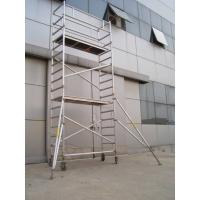 Ladder Climbing Scaffolding Aluminum alloy 2m Climbing Scaffold with 50.8mm * 1.475mm tube