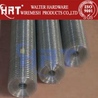 Wholesale Search product of welded wire mesh from china suppliers