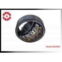 Wholesale 22205CA Gcr15 Double Row Spherical Roller Bearing With Full Brass Cage from china suppliers