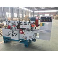 Buy cheap 4 spindles shaper machine from wholesalers