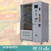 Wholesale Advertising Screen Coffee Vending Drink Machines Dispenser By Coin And Bill Operated from china suppliers