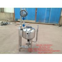 Wholesale Cow Farm 80 L Milk Receiver Group Milk Parlor Equipment Fitting from china suppliers