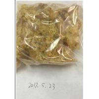 Wholesale Legal 2-NMC Crystal Research Chemical Crystal Mephedrone Replacement Purity 99.5% from china suppliers