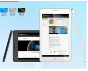 Wholesale 2014 ultra thin oem android 4.4 tablet 7 inch from china suppliers