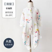 China 6 Layers Soft Muslin Baby Pajamas Mermaid Printed Toddler Wearable Blanket for sale