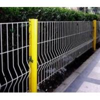 Buy cheap High Security Anti Climb Razor Wire for Anti climb Fence from wholesalers