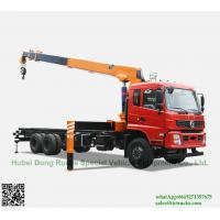Buy cheap Custermizing 6x4 12 ton truck mounted crane SQ12S4 on sale 300 Kn.m  crane truck high quality  WhatsApp:8615271357675 from wholesalers