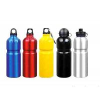 Quality Sport Bottle for sale